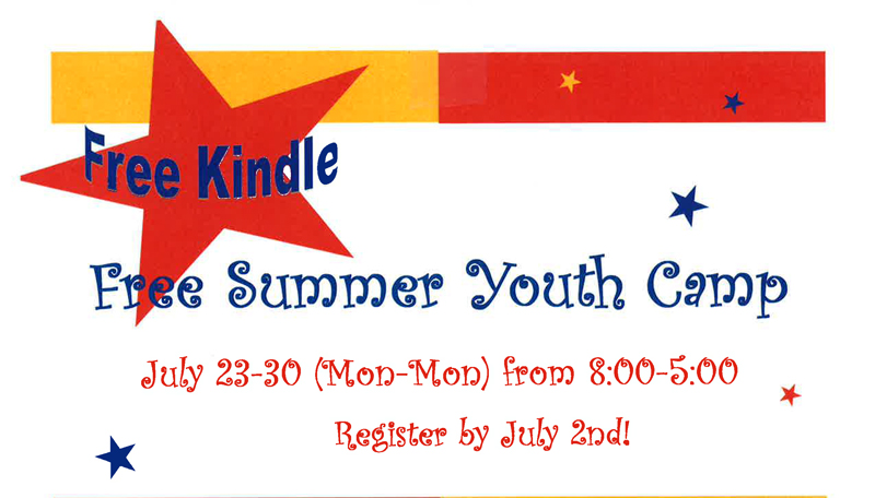 Free Summer Day Camp